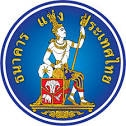 http://www.bot.or.th/THAI/FINANCIALINSTITUTIONS/Pages/index.aspx